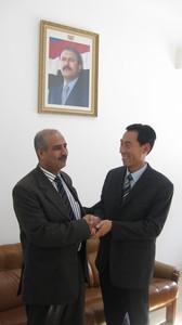 公司董事长于志毅先生与也门驻华商务参赞