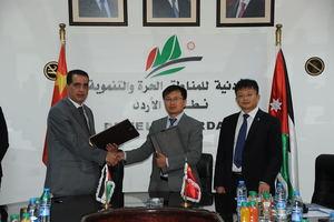 约旦自由贸易与发展区管理总局与我公司经理杨永和先生