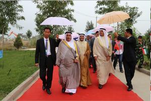 科威特财政大臣、科威特前任驻华大使参观访问我公司人才培养基地宁夏国际语言学校